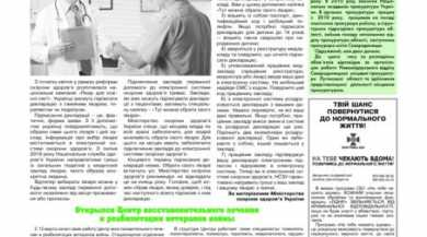 thumbnail of gazeta_15_2018